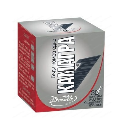 Kamagra Borola 30 capsules