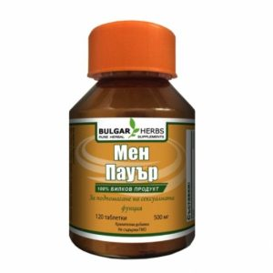 Man power Bulgar herbs 120 tablets