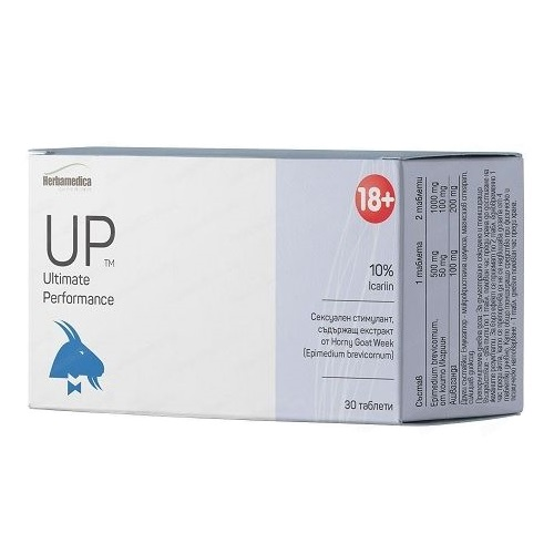 UP-Ultimate Performance 30 tablets
