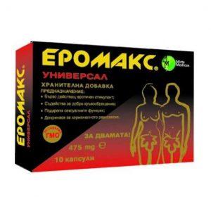 Eromax Universal 10 capsules