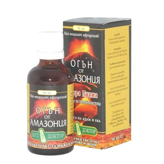 Fire from Amazonia Bul doctor 30 ml